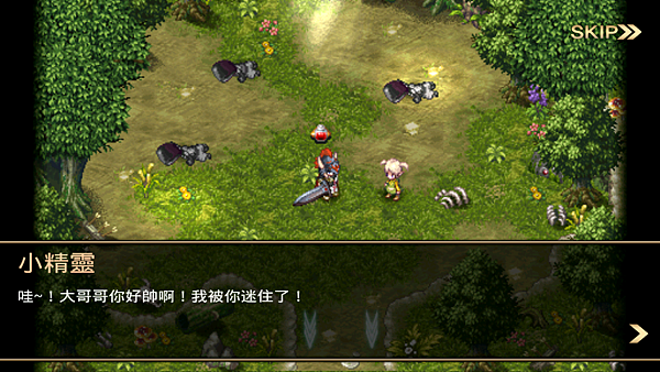 screenshot_2012-08-14_0353