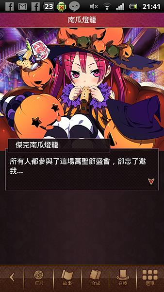 screenshot_2012-11-04_2141_1