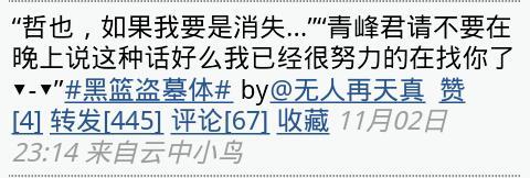screenshot_2012-11-03_0104-2
