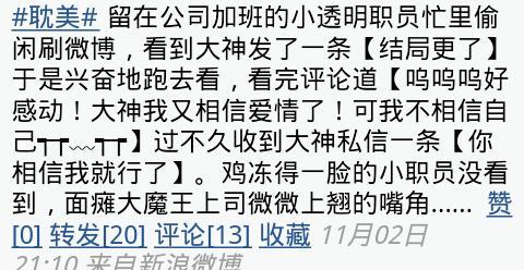 screenshot_2012-11-03_0112-1