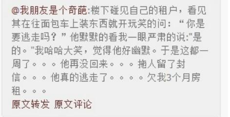screenshot_2012-11-03_0117_1-1