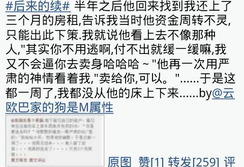 screenshot_2012-11-03_0117-1