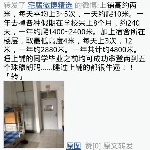 screenshot_2012-11-03_0119-1
