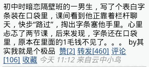 screenshot_2012-11-08_1759-1