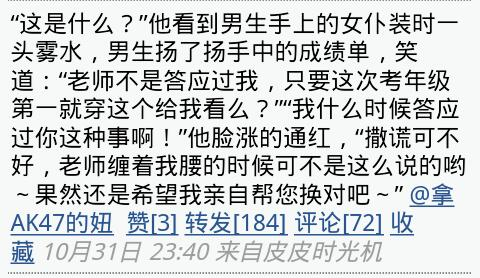 screenshot_2012-11-04_0016-1