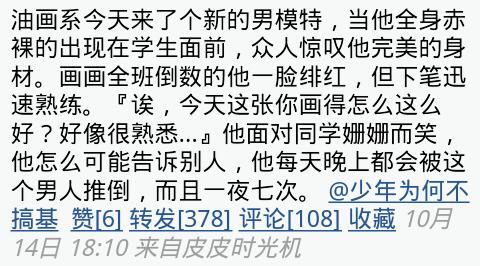 screenshot_2012-11-08_2047-1