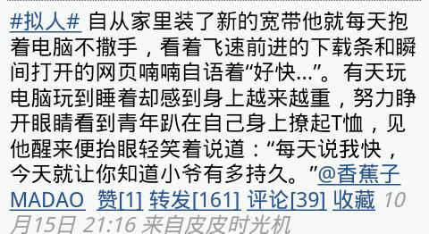 screenshot_2012-11-08_2112-1