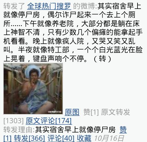 screenshot_2012-11-08_2126-1