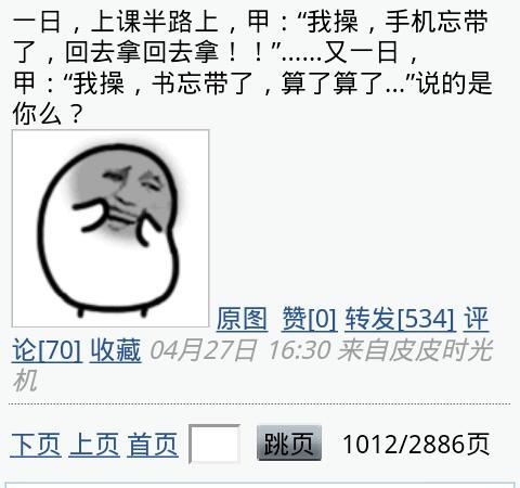 screenshot_2012-11-17_1339-1