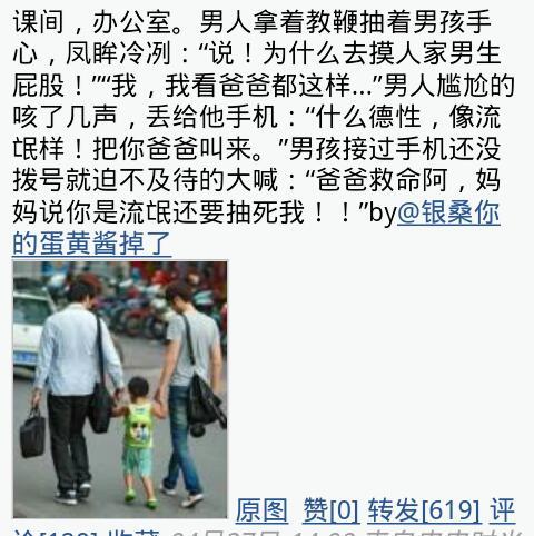 screenshot_2012-11-17_1342_1-1