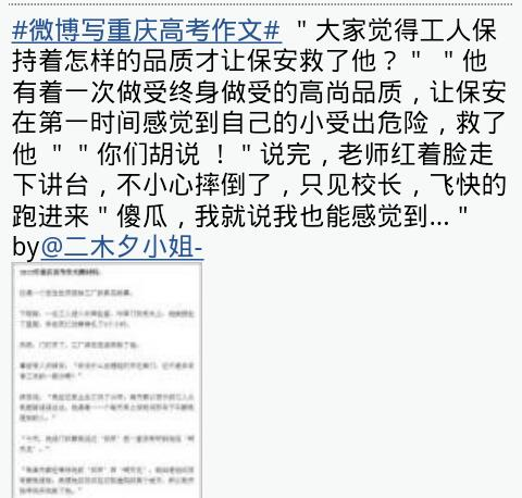 screenshot_2012-11-18_0134_1-1