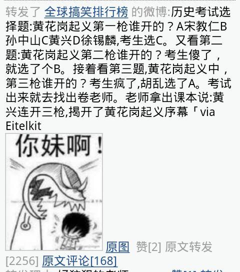 screenshot_2012-11-19_0643-1