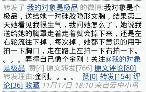 screenshot_2012-11-19_0644-1
