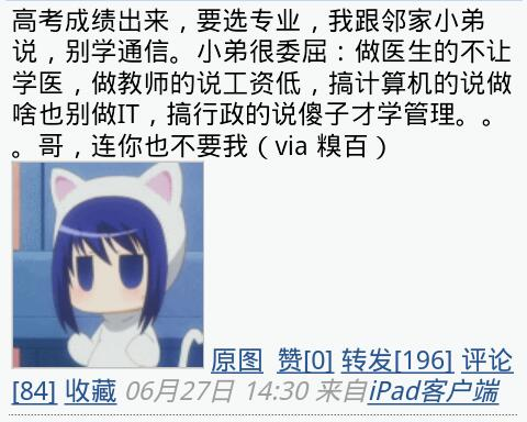 screenshot_2012-11-19_0651_1-1