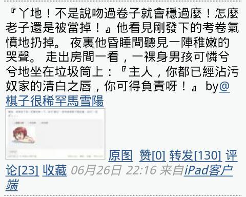 screenshot_2012-11-19_0653_1-1