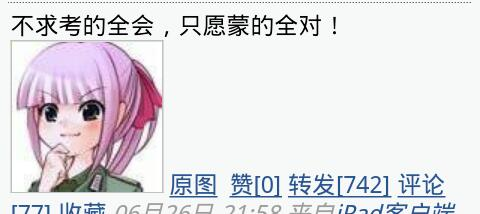 screenshot_2012-11-19_0653_2-1