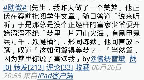 screenshot_2012-11-19_0654_1-1