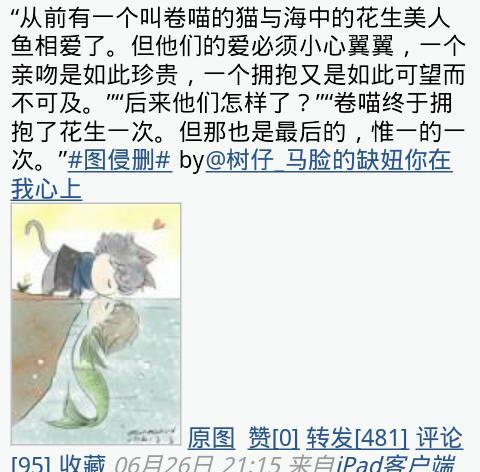 screenshot_2012-11-19_0654-1