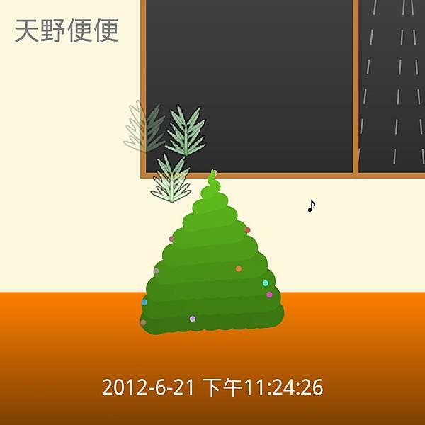 天野便便_2012-06-21-23-24-26