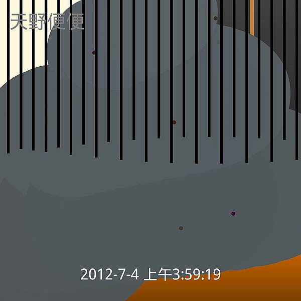 天野便便_2012-07-04-03-59-19
