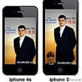iphone5...