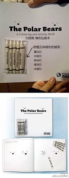 北極熊塗鴉....是一個動物園送的