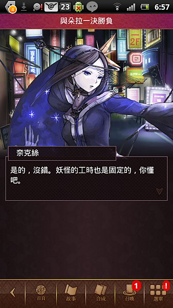 screenshot_2012-11-23_0657_1