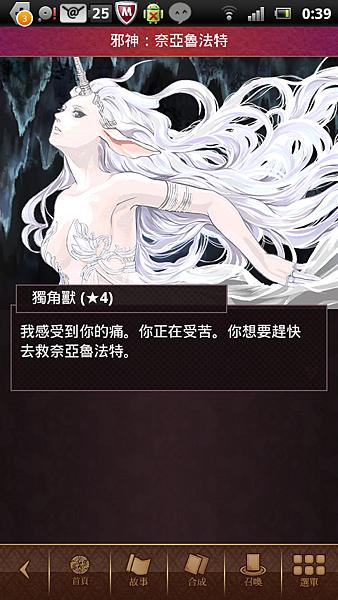 screenshot_2012-11-27_0039