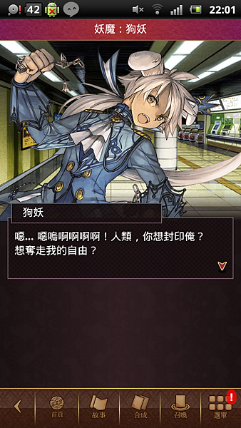 screenshot_2012-11-27_2201