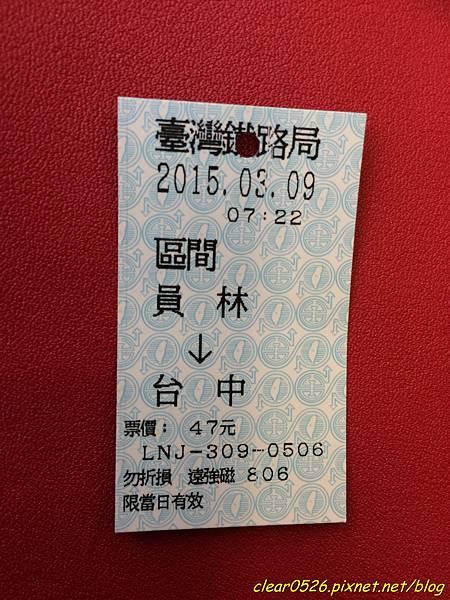2015-03-09-1 001