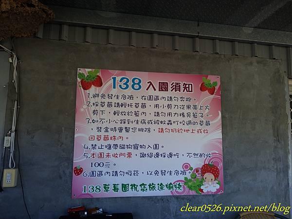 20171224_255