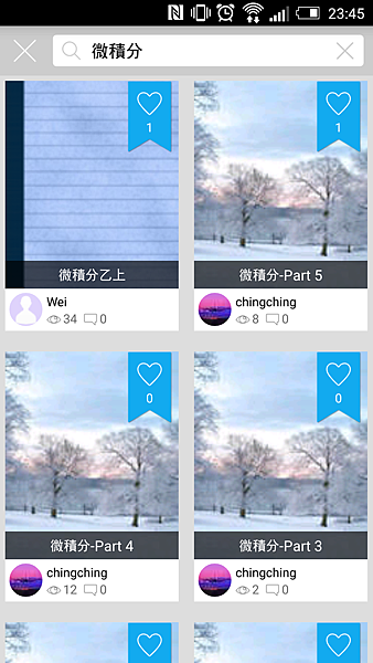Screenshot_2015-12-13-23-45-57