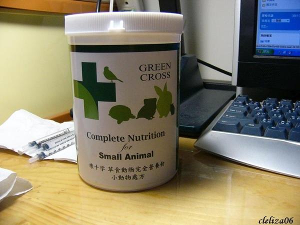 oxbow草粉