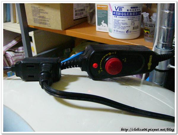 BIO調溫器