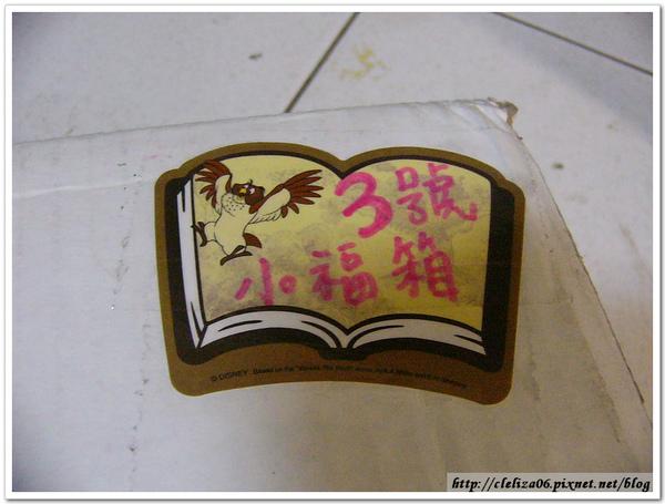 DONDON小舖福箱01