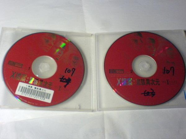 第八季VCD