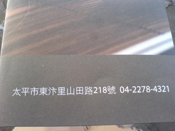 菜單06.JPG