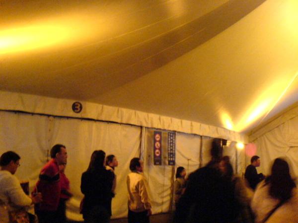 太陽劇團的帳篷