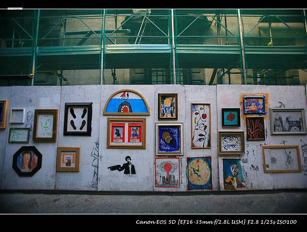 第三章_14工地牆上藝廊