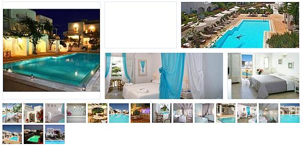 Cosfor hotel - Mykonos