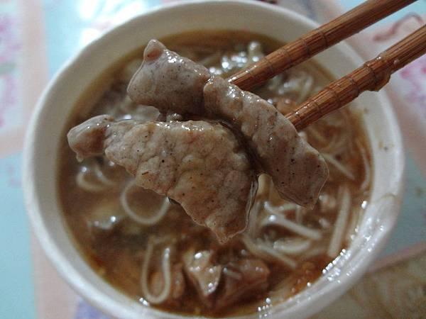 Noodle24