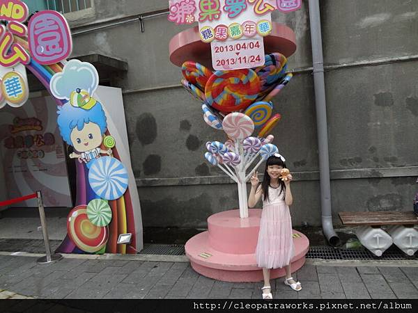 Candy04.JPG