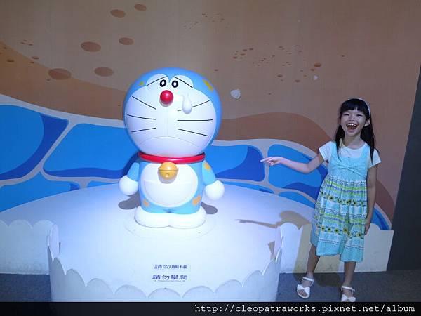 Doraemon02.JPG