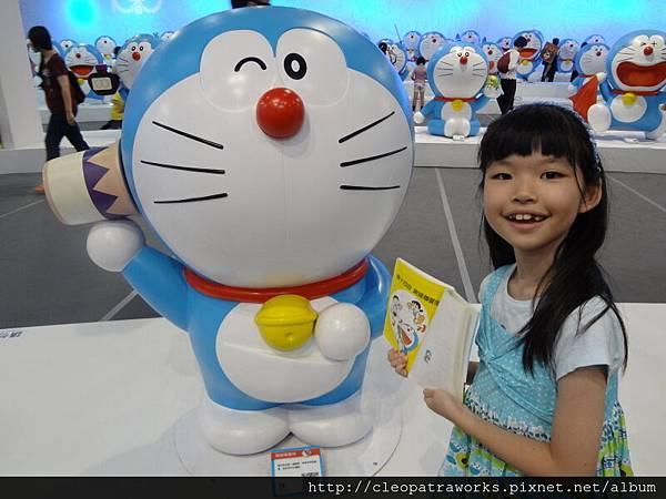 Doraemon06.JPG