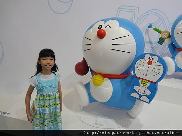 Doraemon10.JPG