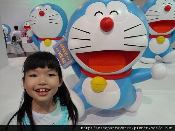 Doraemon13.JPG