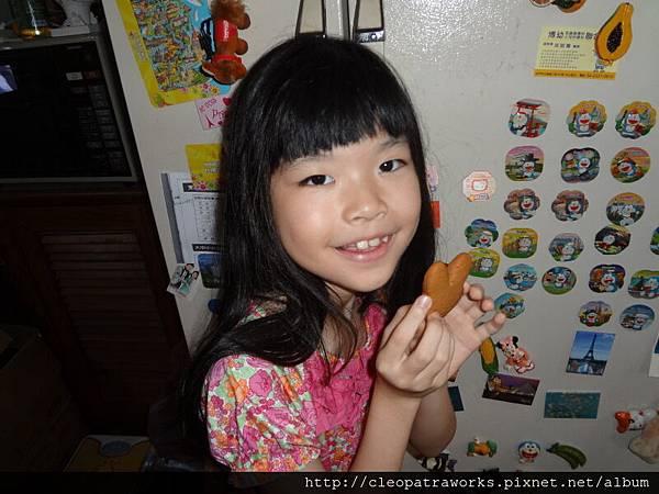Cookie32