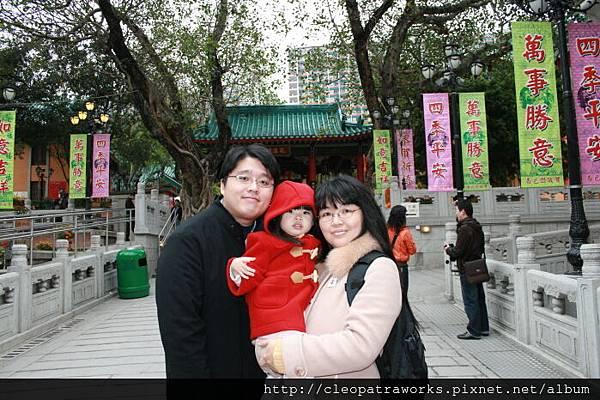 2008HongKong32