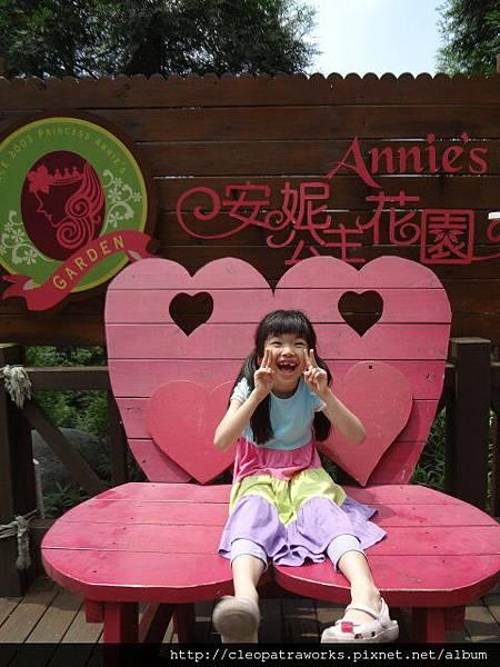 安妮公主花園03