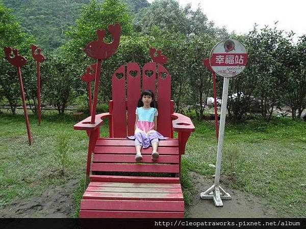 安妮公主花園05